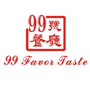 99 Favor Taste- Brooklyn